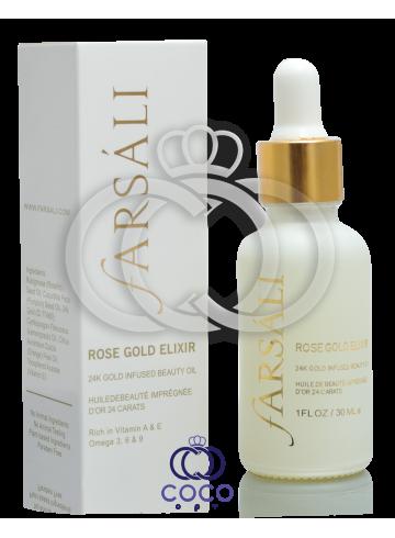 Масло-эликсир для макияжа Farsali Rose Gold Elixir фото