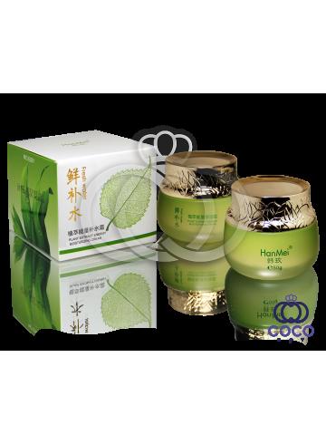 Питательный и увлажняющий крем для лица с натуральным берёзовым экстрактом Plant Extract Energy Moisturizing Cream фото