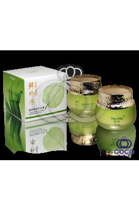 Увлажняющий крем для лица с натуральным берёзовым экстрактом Plant Extract Energy Hydrating Cream