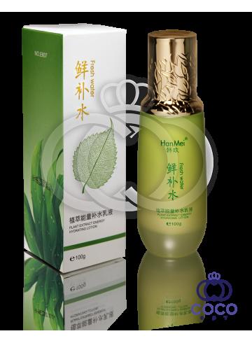 Увлажняющий лосьон для лица с натуральным берёзовым экстрактом Plant Extract Energy Hydrating Lotion фото