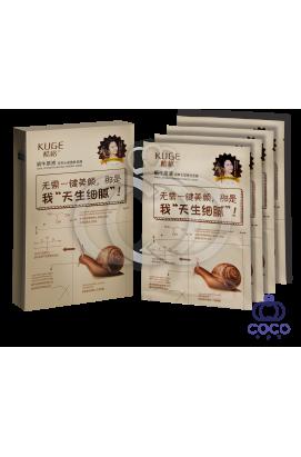 Тканевая маска для лица Snail Lotion Hydrating Tender Mask с экстрактом французской розы и муцином улитки (10 штук)