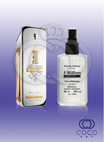 Парфюмированная вода Paco Rabanne 1 Million Lucky 65 Ml фото