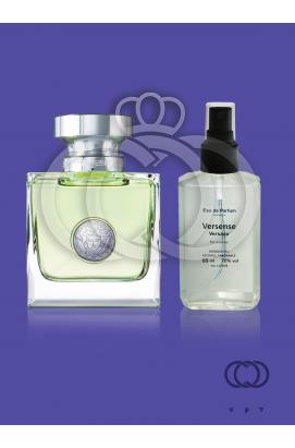 Парфюмированная вода Versace Versense 65 Ml