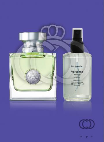 Парфюмированная вода Versace Versense 65 Ml фото