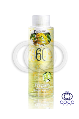 Тонер для лица Wokali Natural Beauty Blossom Essence 360 Fragrans