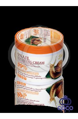 Крем для лица Wokali Snail Repairing Cream 99% с муцином улитки 115 g
