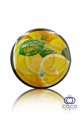 Скраб для тела Wokali Lemon Body Scrub 300 Ml