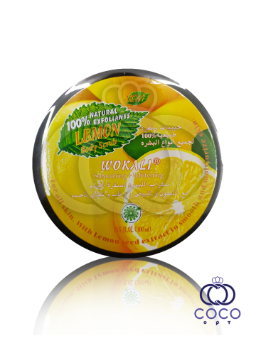 Скраб для тела Wokali Lemon Body Scrub 300 Ml фото