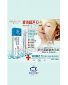 Протеиновый флюид для кожи вокруг глаз Mei Nai Er Liquid Ultrasonic Essence  фото