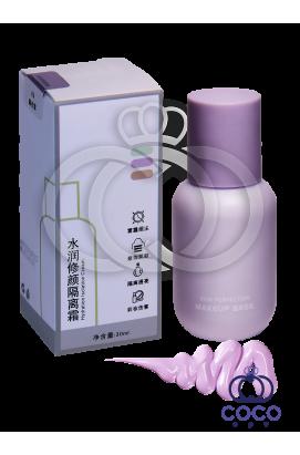Основа под макияж Makeup Base Hyaluronic Isolation (03) с гиалуроновой кислотой
