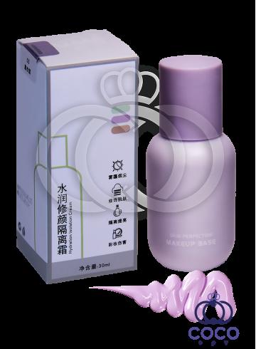 Основа под макияж Makeup Base Hyaluronic Isolation (03) с гиалуроновой кислотой фото