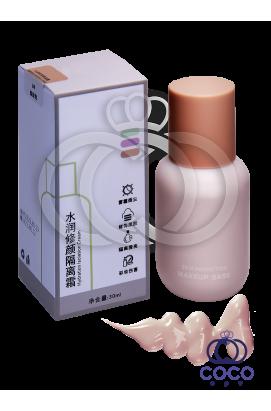 Основа под макияж Makeup Base Hyaluronic Isolation (04) с гиалуроновой кислотой