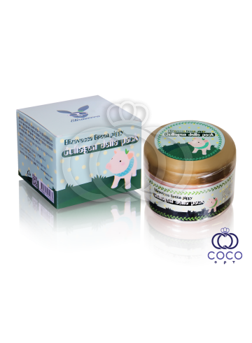 Гелевая коллагеновая маска Elivecca Green Piggy Collagen Jella Pack фото