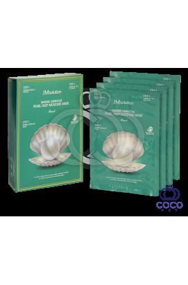 Тканевая маска JMsolution Marine Luminous Pearl Deep Moisture Mask с жемчугом  ( 10 штук)