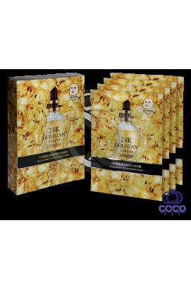 Тканевая маска 24 K Goldzan Serum с коллоидным золотом поштучно