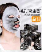 Тканевая глубокоочищающая кислородная маска с солью Чёрного моря шипучая (10 штук) фото