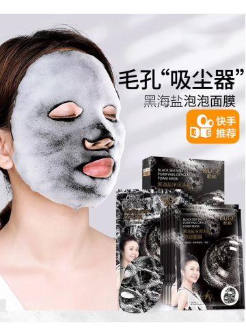 Тканевая глубокоочищающая кислородная маска с солью Чёрного моря шипучая поштучно фото