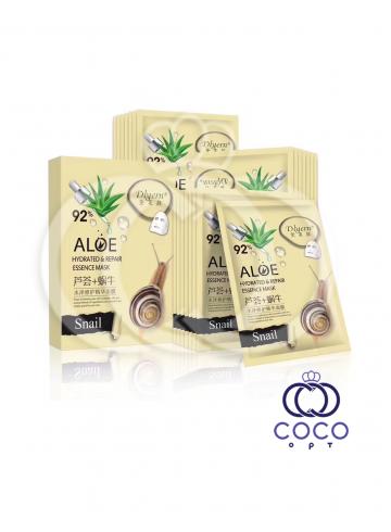 Тканевая маска Aloe 92% с экстрактом алоэ и фильтратом улитки (10 штук) фото