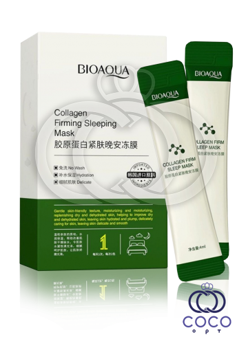 Ночная маска для лица Bioaqua Collagen Firming Sleeping Mask 20 саше фото