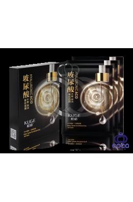 Тканевая маска с гиалуроновой кислотой Kuge Hyaluronic Acid (10 штук)