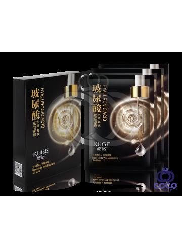 Тканевая маска с гиалуроновой кислотой Kuge Hyaluronic Acid (10 штук) фото