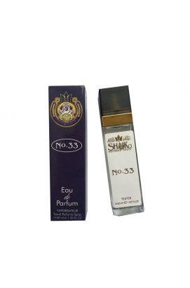 Shaik Opulent Shaik Blue No 33 (тестер)