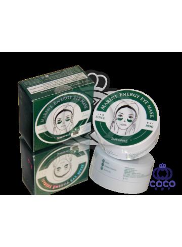 Гидро- гелевые патчи Marine Energy Eye Mask с водорослями и витамином Е фото