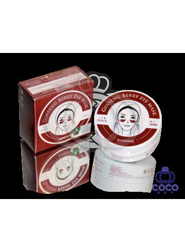Гидрогелевые патчи Ginseng Berry Eye Mask c женьшенем фото