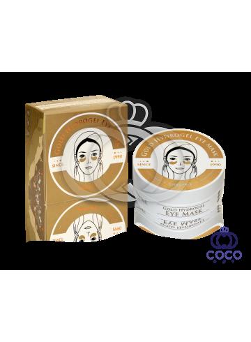Гидро- гелевые патчи Gold Hydrogel Eye Mask с золотом фото