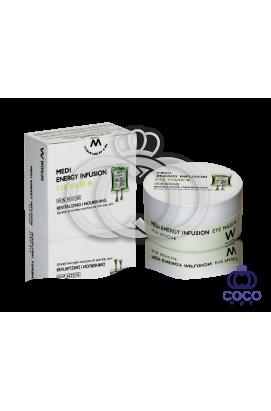 Патчи гидро-гелевые Medi Energy Infusion Eye Mask+ с пептидами