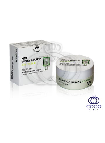 Патчи гидро-гелевые Medi Energy Infusion Eye Mask+ с пептидами фото