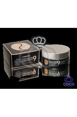 Гидро-гелевые ампульные патчи с гиалуроновой кислотой и пептидами Medi-Peel Hyaluron Dark Benone 9