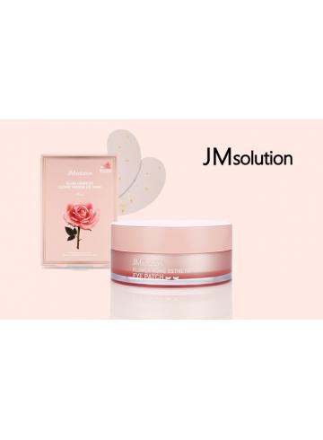 Гидро-гелевые патчи  с цветочным экстрактом и полипептидным комплексом JMsolution Flower Home Esthetic ( оригинальное качество) фото