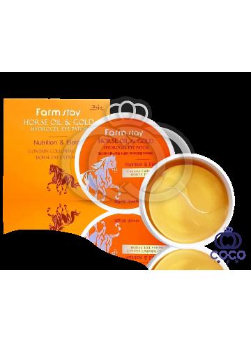 Гидрогелевые патчи под глаза Farm Stay Horse Oil & Gold Hydrogel Eye Patch Nutrition & Elastic с коллоидным золотом и лошадиным маслом фото