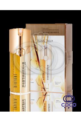 Сыворотка для лица Royal Jelly Activating Repair Essence Milk с маточным молочком ( премиум качество)