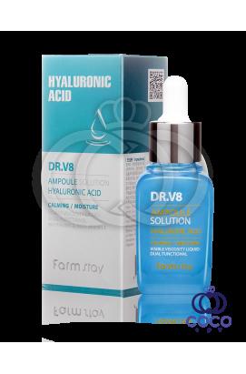 Ампульная сыворотка для лица Farmstay DR-V8 AMPOULE SOLUTION HYALURONIC ACID