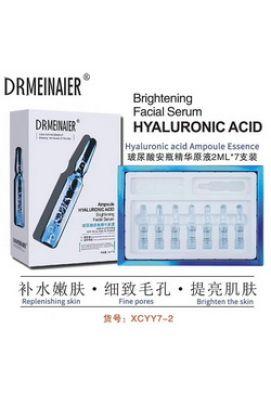 Ампулы для лица с гиалуроновой кислотой Ampoule Hyaluronic Acid (7 штук)