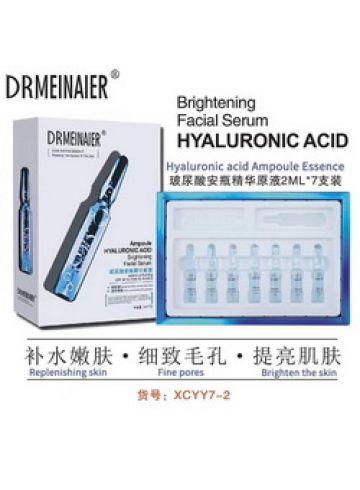 Ампулы для лица с гиалуроновой кислотой Ampoule Hyaluronic Acid (7 штук) фото
