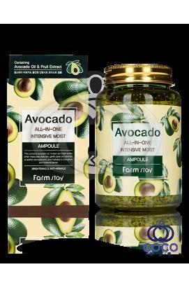"Ампульная сыворотка Farm stay Avocado All-in-on Intensive Moist Ampoule Avocado ""Все в одном""  с авокадо"