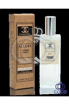 Парфюмированная вода Chanel Allure Home Sport Exclusive Tester