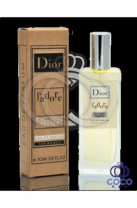 Парфюмированная вода Dior Jadore Exclusive Tester